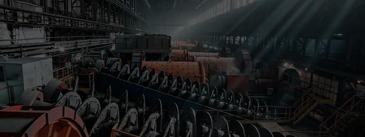 Горнодобывающая промышленность и металлургия